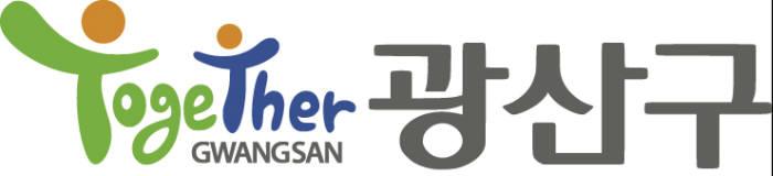 광주 광산구 로고.