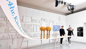 밀라노 가구 박람회 간 삼성전자, '디자인 철학', '미래 라이프스타일' 제시