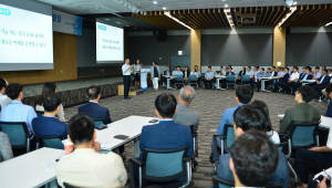 한국수자원공사, '아시아에서 가장 일하기 좋은 기업' 선정