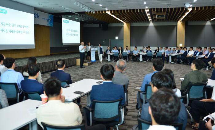 이학수 한국수자원공사 사장이 조직문화 혁신 위한 직원들과 경영진 대화 행사에 참여했다. [자료:한국수자원공사]