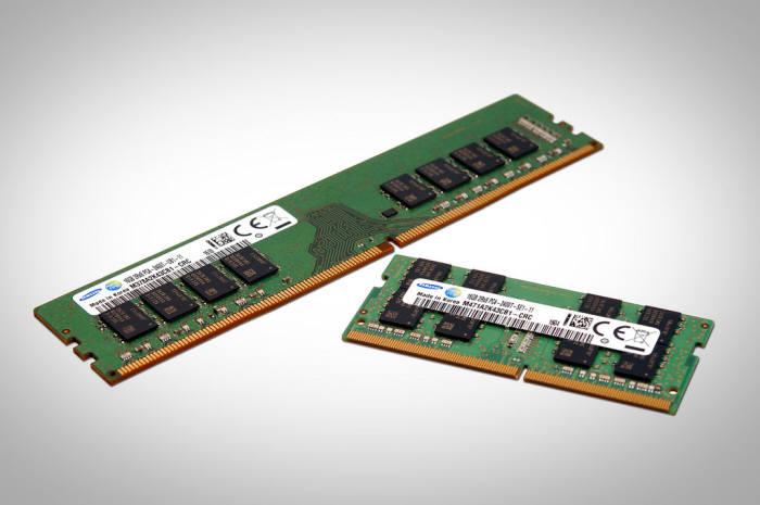 삼성전자가 2016년 양산을 시작한 10나노급(1x) 8Gb DDR4 D램(자료: 삼성전자)