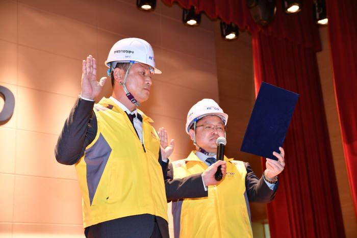 전기안전공사 직원대표가 안전실천 다짐대회 개최 선언문을 낭독하고 있다.