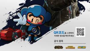 경기도, 5월 국제 아마추어 e스포츠 대회 개최...5개국 170여명 참가