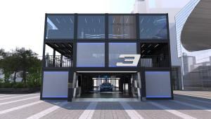 BMW, 코엑스에 '뉴 3시리즈' 드라이빙 큐브 오픈