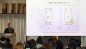 """코오롱, 인보사 '종양유발' 의혹...""""방사선 처리로 안전성 확보"""""""
