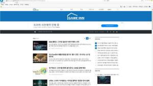 """케이엠데이타, """"인디게임 마케팅 고민 웹진 '게임인'으로 해결"""""""