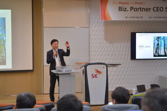 유항제 SK(주) C&C SV추진실장이 사회적 가치 창출에 대해 설명했다.