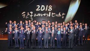 에너지공단, 26일까지 '한국에너지대상' 추천 접수