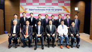 한림대의료원-SK(주)C&C, ICT로 의료 디지털 혁신 추진
