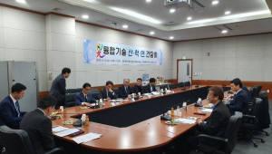 산업부, 광융합기술 종합발전 계획 수립 박차…간담회·세미나 개최