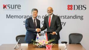 무보, 싱가포르개발은행과 우리 기업 신남방 진출 지원