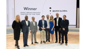 베스핀글로벌, '구글 클라우드 넥스트 19'에서 '올해의 혁신적인 파트너상' 수상