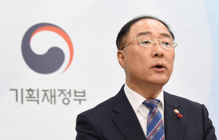 홍남기 경제부총리 겸 기획재정부 장관.