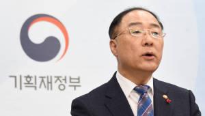 홍남기 부총리, G20 재무장관회의 참석…美·中 재무장관과 면담