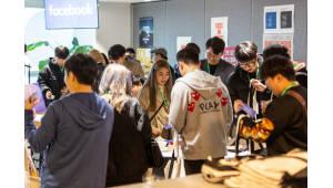"""""""페북서 이렇게 수익 올리세요"""" 페이스북 포 크리에이터스 행사 개최"""