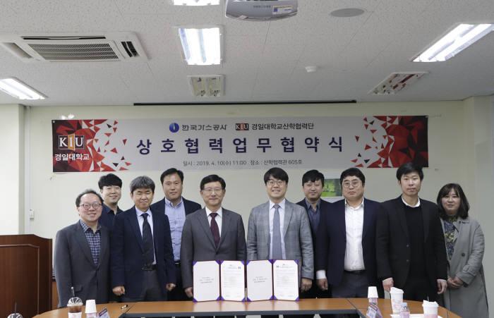 한국가스공사는 경일대학교 무인항공교육원과 보안드론 도입 및 전문가 육성을 위한 산학협력 양해각서(MOU)를 체결했다.