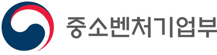 중기부, 강원도 산불 피해지역 소상공인 지원 확대..7000만원→2억원