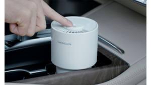 서울바이오시스, 락앤락 공기청정기에 UV LED 공급