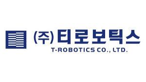 티로보틱스, 판교에 AI·자율주행 연구소 열어