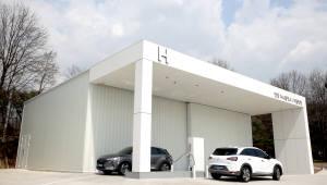 현대차, 안성휴게소 수소충전소 첫 개소