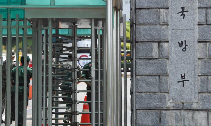 서울 용산 국방부 정문. 이동근기자 foto@etnews.com