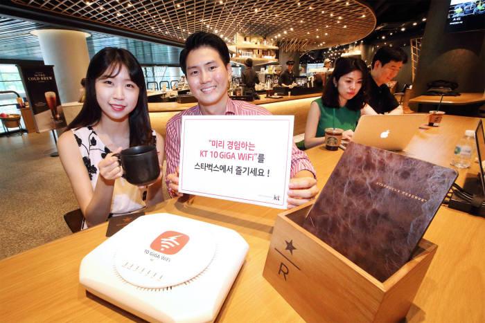 지난해 7월부터 KT는 스타벅스 코리아와 손잡고 10G 인터넷 기반 10기가 와이파이를 한국 스타벅스 매장에 제공하고 있다. 10기가 와이파이 상용화는 이후 지난해 11월부터 본격 시작했다. [사진=KT]