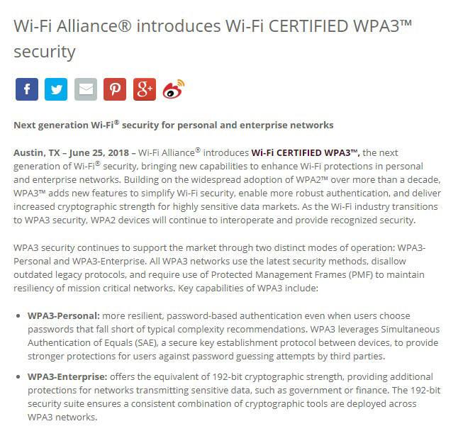 지난해 6월 발표된 와이파이 얼라이언스의 새로운 보안 규격 WPA3 내용 중 일부 [사진=와이파이 얼라이언스]
