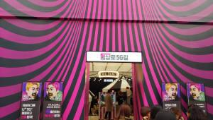 LG유플러스 5G 팝업스토어 '일상로 5G길' 방문객 5만 돌파!