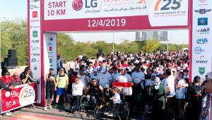 LG전자, 30개국 7000명 참가하는 'LG 사해(死海) 울트라 마라톤' 후원
