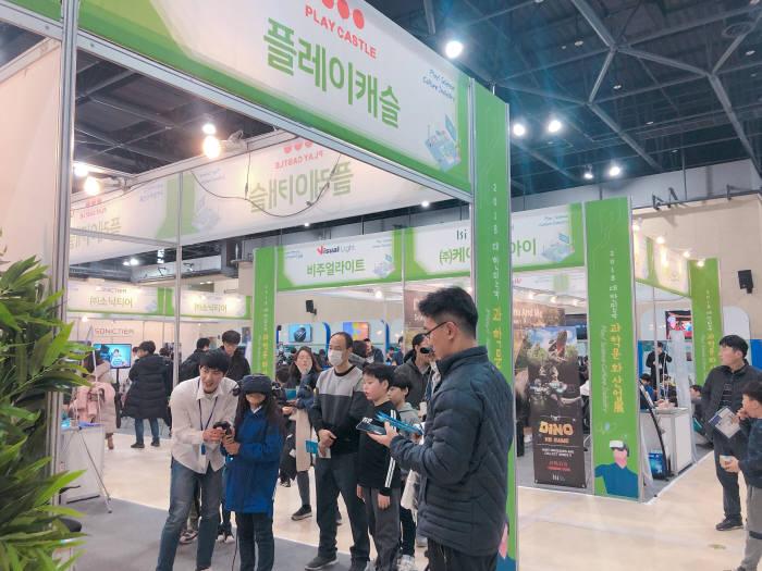 2018 대한민국 과학문화산업전 전시장 모습.