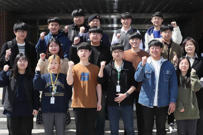 KISA 지원사업에 선정된 우석대 정보보호 동아리 학생들.
