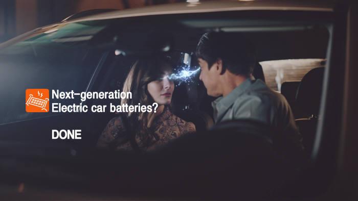 SK이노베이션 기업PR 캠페인 생각 뒤집기 중 차세대 전기차 배터리 편.