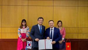 유지상 광운대 총장, 베트남 하노이국립외국어대와 MOU교환