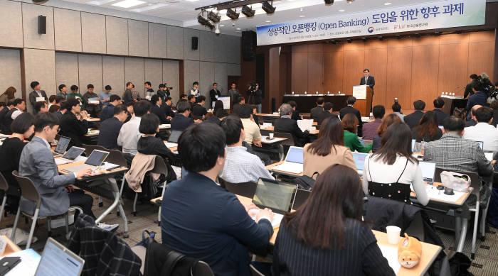 성공적인 오픈뱅킹 도입을 위한 향후 과제 세미나가 15일 서울 중구 은행회관에서 열렸다. 최종구 금융위원장이 축사를 하고 있다. 이동근기자 foto@etnews.com