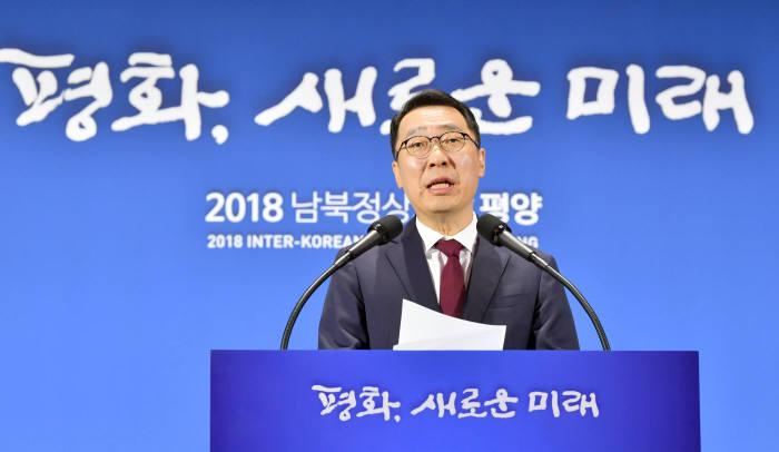 윤영찬 전 청와대 국민소통수석, 민주당 입당...내년 총선서 '경기 성남중원' 출사표