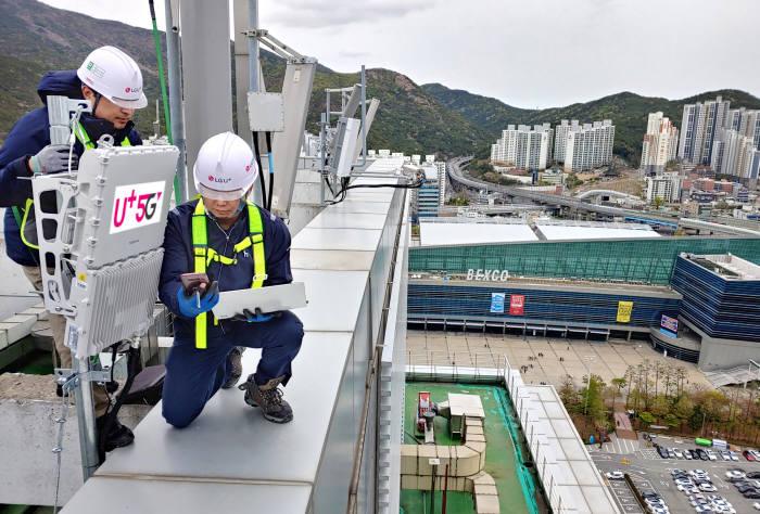LG유플러스, 부산·경남 5G 기지국 설치 분주
