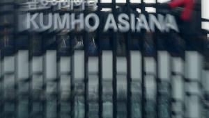 물밑작업 시작된 아시아나항공 인수전…'알맹이' 없어진 금호그룹