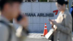 금호, '아시아나항공' 매각 결정