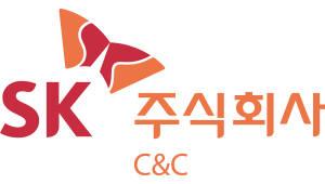 경기도-SK(주) C&C, 중기 2600곳에 클라우드 서비스 지원