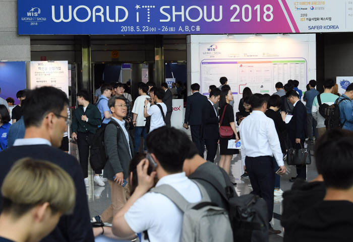 국내 최대 정보통신기술(ICT) 전시회 월드IT쇼(WIS) 2019가 오는 24일 서울 코엑스에서 화려한 막을 올린다. 27일까지 나흘간 전시회를 비롯해 콘퍼런스, 동시·부대행사를 통해 풍성한 볼거리를 제공한다. 지난해 행사 모습.