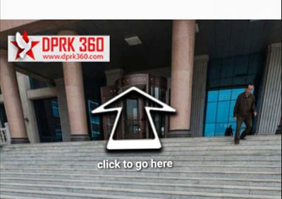 가상체험(VR)로 본 북한 은행 외부 전경