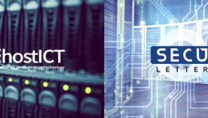 """이호스트ICT """"시큐레터 악성코드 솔루션으로 데이터 센터 보안 강화"""""""