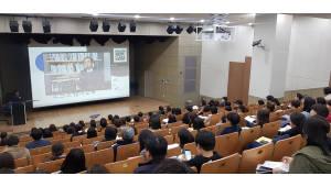 {htmlspecialchars(5회 SW사고력올림피아드 설명회, 성황리 열려…20일 부산서 개최)}