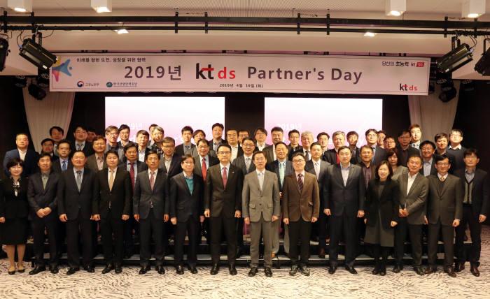 KT DS는 동대문 노보텔에서 2019 파트너스 데이를 16일 개최했다. KT DS 우정민 대표(첫 번째 줄 왼쪽부터 8번째)를 비롯한 KT DS와 파트너사 임직원들이 기념 사진을 촬영하고 있다.