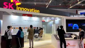 SK이노베이션, '2019 상하이 모터쇼' 참가…中 전기차 시장 공략