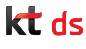 KT DS, 2019 파트너스 데이 개최