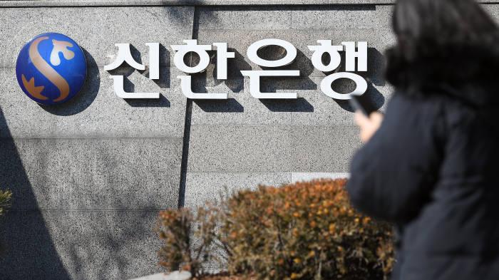 신한은행, 하반기 은행권 기술금융 실적평가 1위...부산은행, 기술금융 레벨 최고 수준 획득