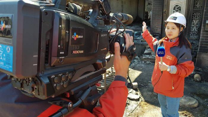 CJ헬로, 재난 방송부터 모금 방송까지···지역채널 모범사례
