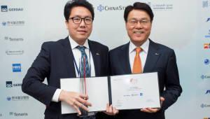 최정우 포스코 회장, 세계철강협회 집행위원 선출