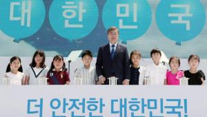 정부, 세계 5위 목표 \'원전해체산업 육성\' 로드맵 나왔다